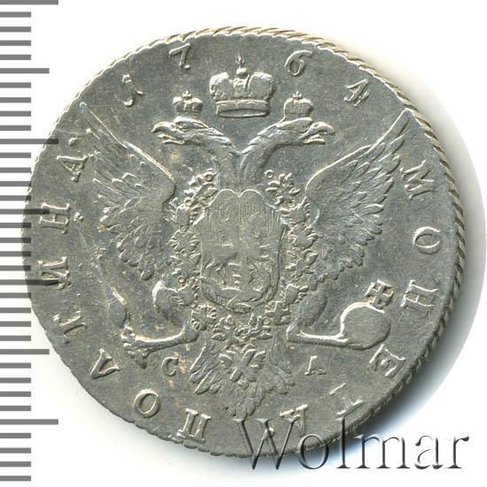 Полтина 1764 г. СПБ СА. Екатерина II. Инициалы минцмейстера CA