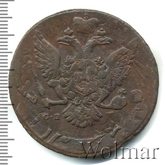 5 копеек 1763 г. СПМ. Екатерина II. Санкт-Петербургский монетный двор. СПМ меньше, бант больше