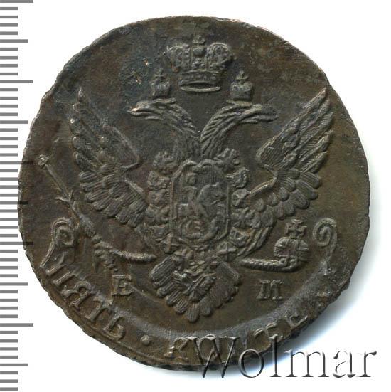 5 копеек 1789 г. ЕМ. Екатерина II. Екатеринбургский монетный двор