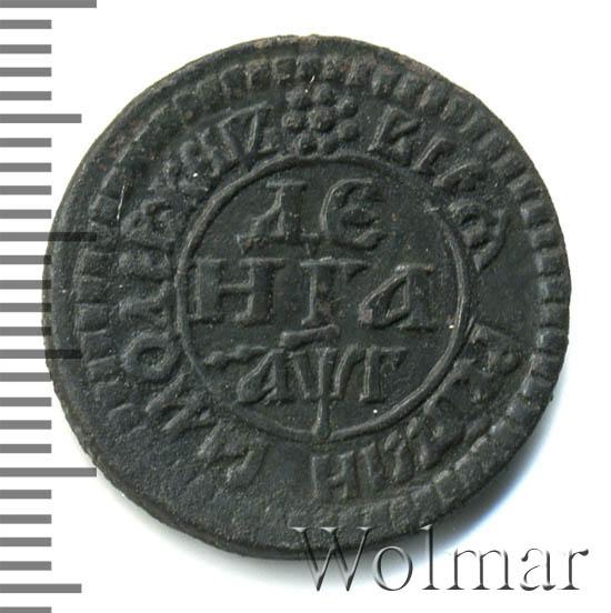 Денга 1703 г. Петр I. Всея РоссIи самодержецъ