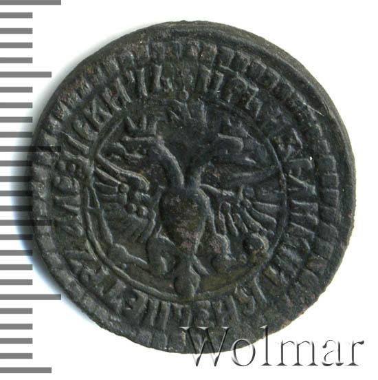 Денга 1703 г. Петр I Всея РоссIи самодержецъ