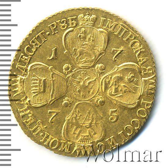 10 рублей 1775 г. СПБ. Екатерина II