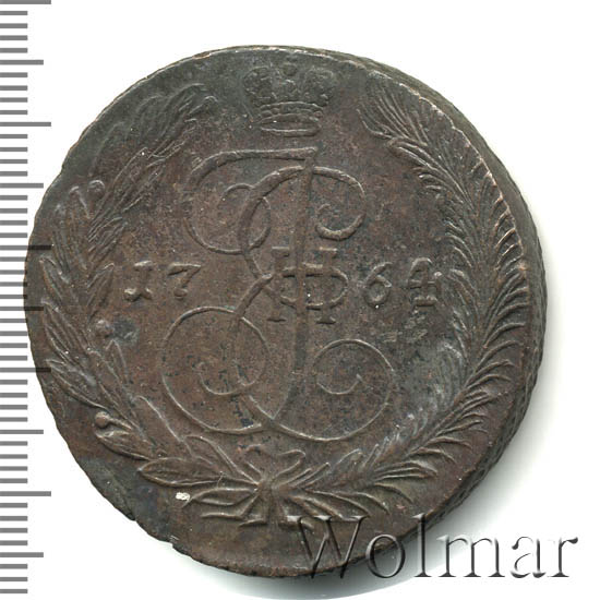 5 копеек 1764 г. ЕМ. Екатерина II. Екатеринбургский монетный двор