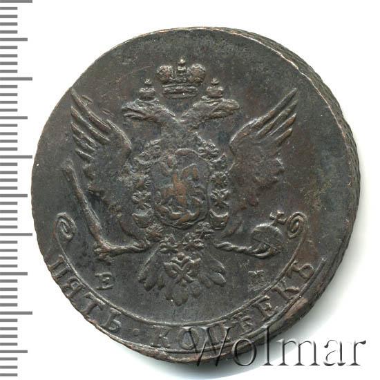 5 копеек 1764 г. ЕМ. Екатерина II Екатеринбургский монетный двор