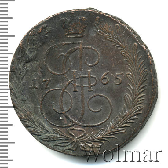 5 копеек 1765 г. ЕМ. Екатерина II. Екатеринбургский монетный двор. Орел 1763-1765