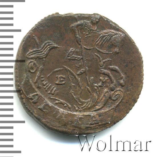 Денга 1790 г. ЕМ. Екатерина II. Буквы ЕМ