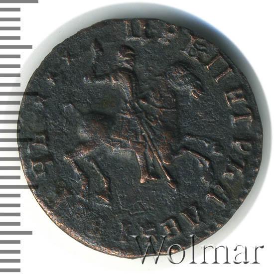 1 копейка 1712 г. Петр I. Без обозначения монетного двора