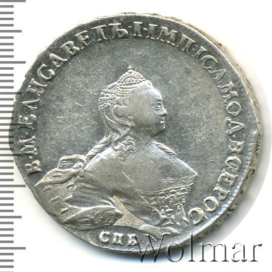 1 рубль 1755 г. СПБ IМ. Елизавета I. Портрет работы Б. Скотта. Инициалы минцмейстера IM