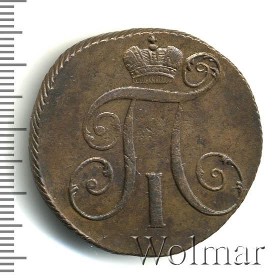 2 копейки 1797 г. КМ. Павел I Сузунский монетный двор