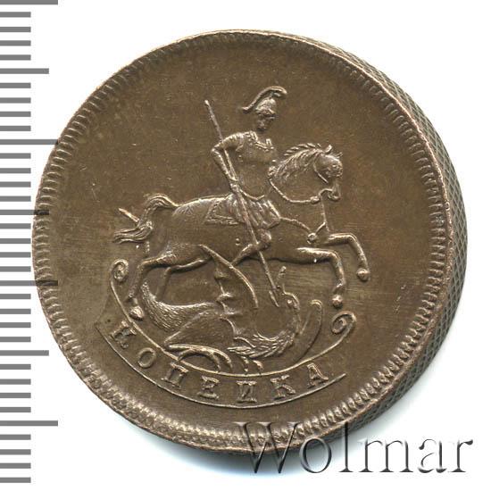 1 копейка 1757 г. Елизавета I. Вензель. Новодел