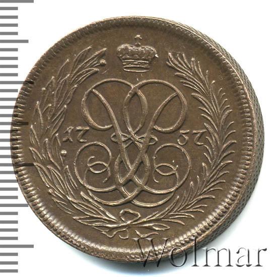 1 копейка 1757 г. Елизавета I Вензель. Новодел