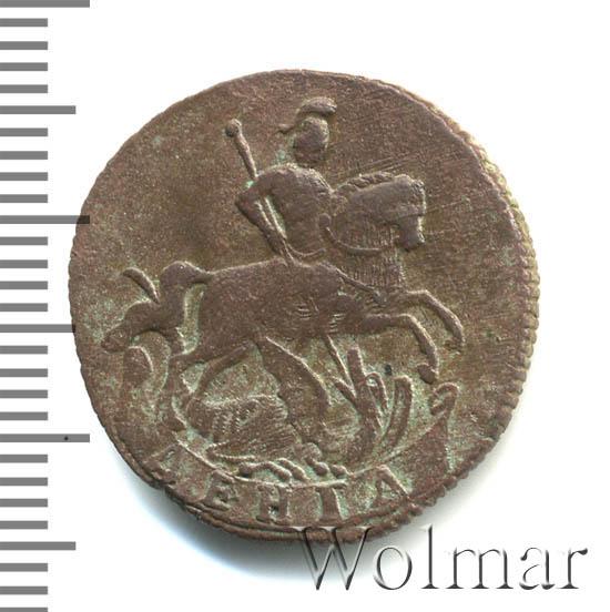 Денга 1758 г. Елизавета I.