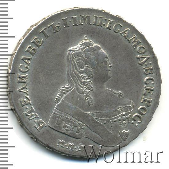 1 рубль 1754 г. ММД ЕI. Елизавета I. Красный монетный двор. Корона над орлом и герб больше