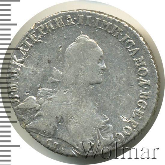 Полтина 1772 г. СПБ АШ. Екатерина II.