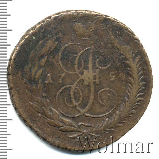 5 копеек 1794 г. ЕМ. Павловский перечекан (Павел I) Буквы ЕМ. Гурт сетка