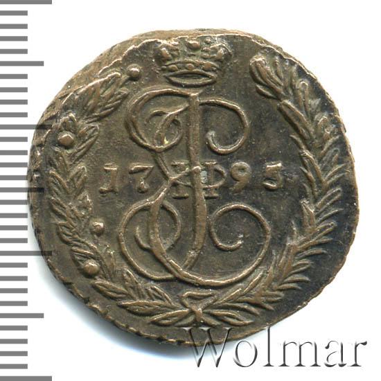 1 копейка 1795 г. ЕМ. Екатерина II. Буквы ЕМ