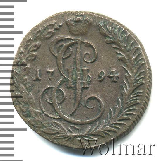 Денга 1794 г. КМ. Екатерина II. Буквы КМ