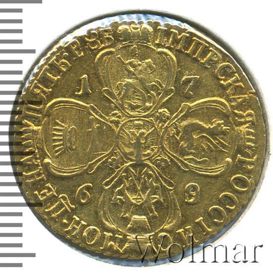 5 рублей 1769 г. СПБ. Екатерина II.