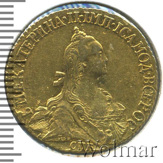 5 рублей 1769 г. СПБ. Екатерина II