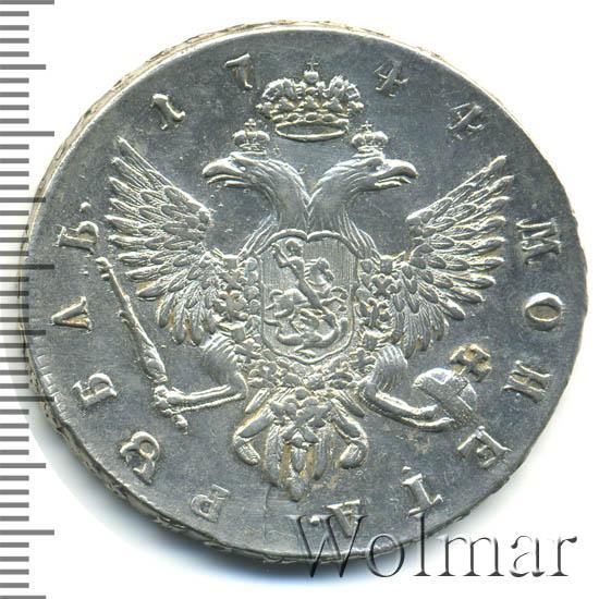 1 рубль 1744 г. СПБ. Елизавета I Санкт-Петербургский монетный двор. Тиражная монета