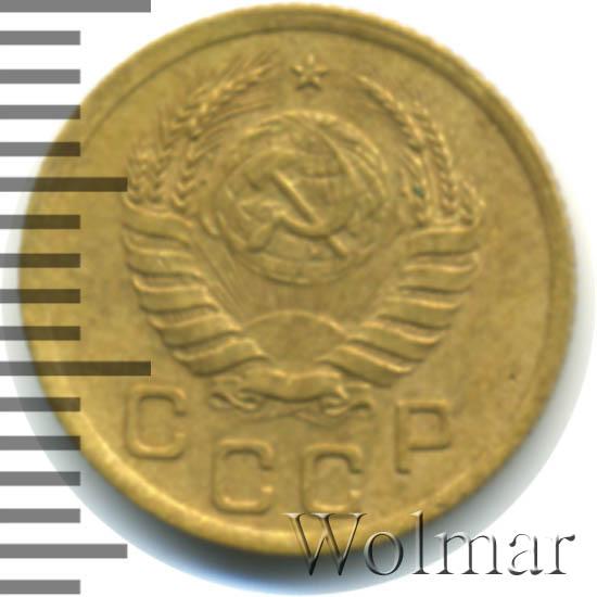 1 копейка 1939 г. Лицевая сторона - 1.1, оборотная сторона - А