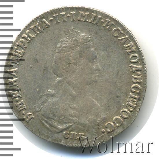 20 копеек 1781 г. СПБ. Екатерина II ...ВСЕРОСС.