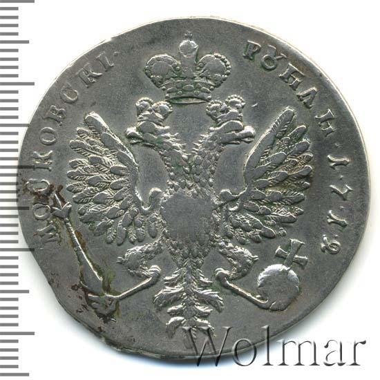 1 рубль 1712 г. Петр I. Портрет работы C. Гуэна. Пряжка на плаще. Голова больше. Точки разделяют дату