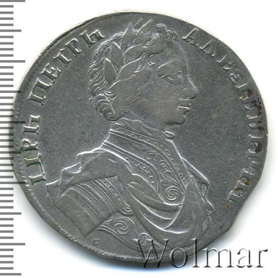 1 рубль 1712 г. Петр I Портрет работы C. Гуэна. Пряжка на плаще. Голова больше. Точки разделяют дату
