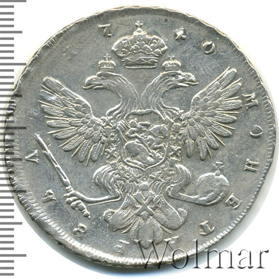 1 рубль 1740 г. СПБ. Анна Иоанновна. Петербургский тип