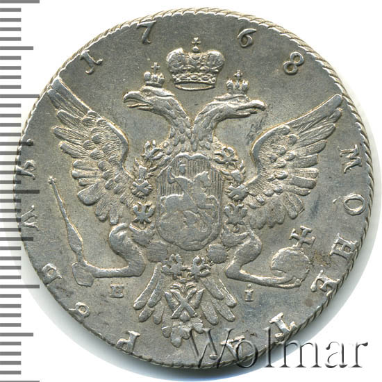 1 рубль 1768 г. ММД EI. Екатерина II. Красный монетный двор. Особый портрет Инициалы минцмейстера EI