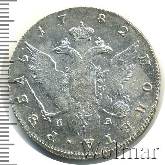 1 рубль 1782 года цена гурт гладкий что это