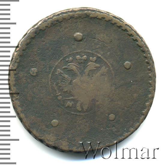 5 копеек 1726 г. МД. Екатерина I. Дата 1276. Кадашевский монетный двор
