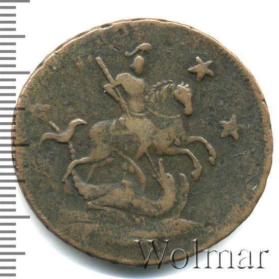 4 копейки 1762 г. Петр III Перечекан копейки образца 1757-1761