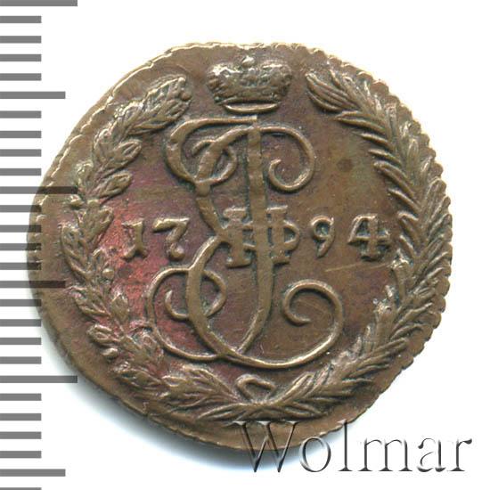Денга 1794 г. ЕМ. Екатерина II. Буквы ЕМ