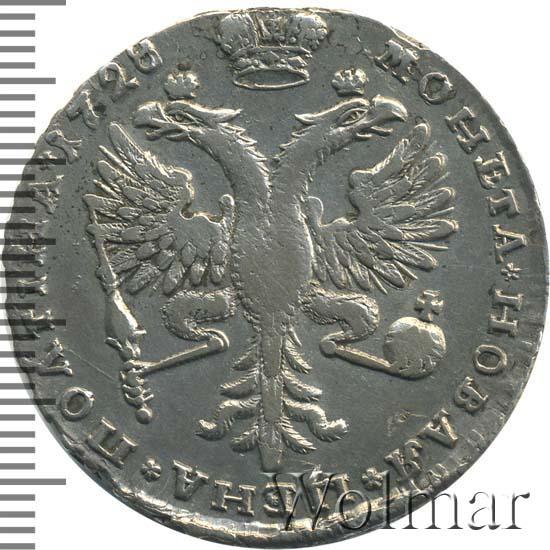 Полтина 1728 г. Петр II. Красный тип.