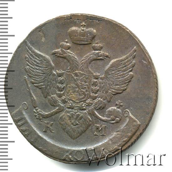 5 копеек 1793 г. КМ. Екатерина II. Сузунский монетный двор
