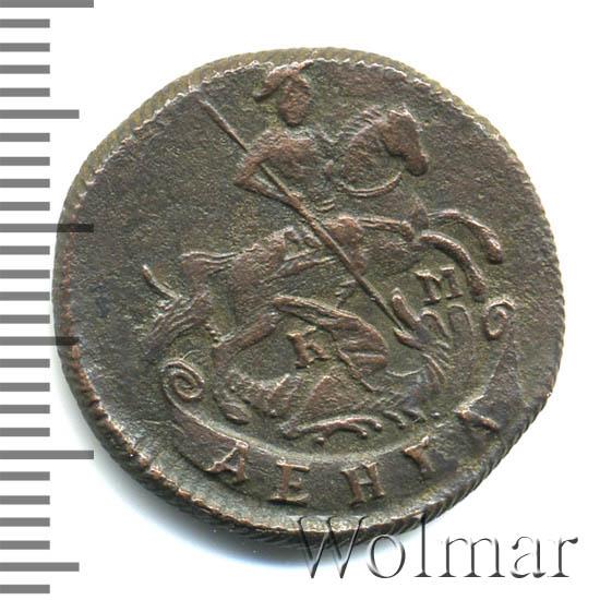 Денга 1795 г. КМ. Екатерина II. Буквы КМ