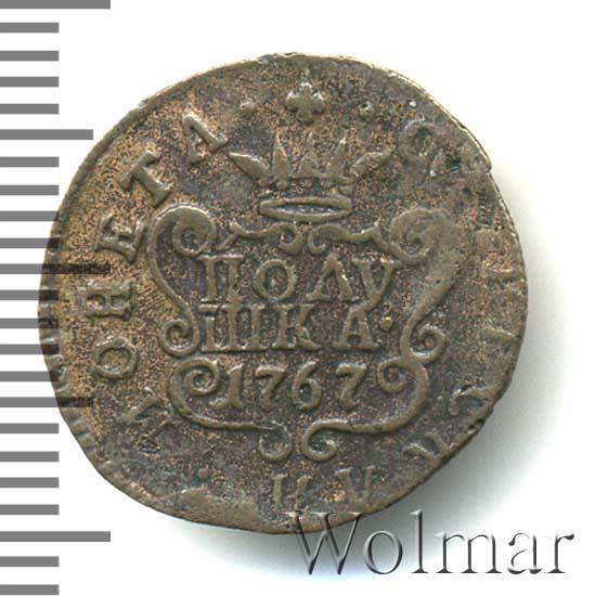 Полушка 1767 г. КМ. Сибирская монета (Екатерина II). Тиражная монета