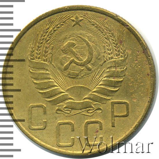 5 копеек 1938 г. Цифра «1» приподнята и отодвинута влево