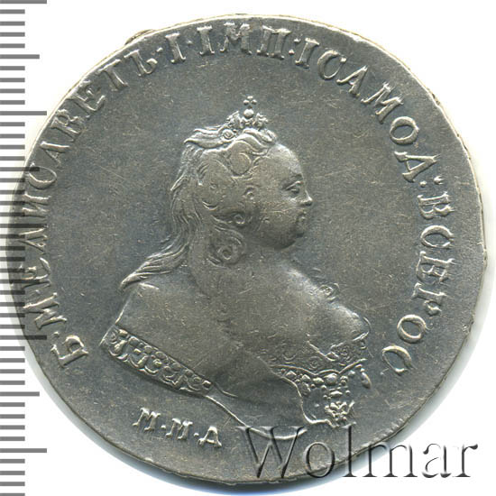1 рубль 1742 г. ММД. Елизавета I. Красный монетный двор. Край корсажа V-образный
