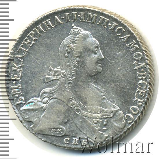 1 рубль 1775 г. СПБ ФЛ. Екатерина II. Санкт-Петербургский монетный двор. Инициалы минцмейстера ФЛ