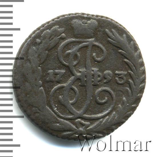 Денга 1793 г. Екатерина II. Без обозначения монетного двора
