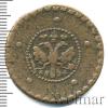 Фотографии монет 1770 года