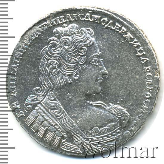 1 рубль 1733 г. Анна Иоанновна Без броши на груди. Крест державы простой