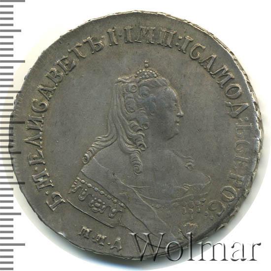 1 рубль 1754 г. ММД МБ. Елизавета I. Красный монетный двор. Орденская лента узкая. Инициалы минцмейстера МБ