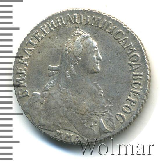 Полуполтинник 1768 г. ММД EI. Екатерина II