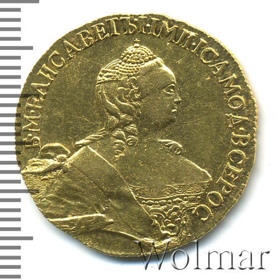 5 рублей 1756 г. Елизавета I Без обозначения монетного двора