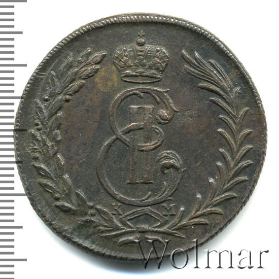 5 копеек 1774 г. КМ. Сибирская монета (Екатерина II) Тиражная монета