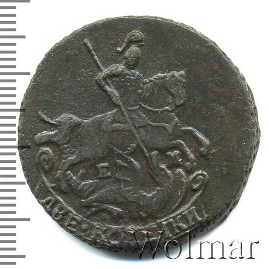 2 копейки 1789 г. ЕМ. Екатерина II. Буквы ЕМ