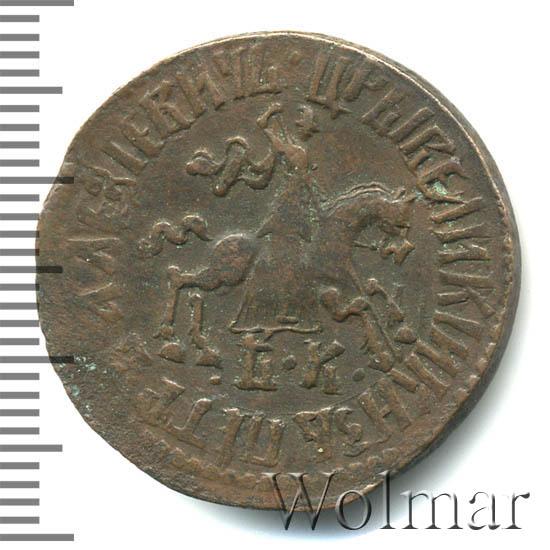 1 копейка 1708 г. БК. Петр I. Набережный монетный двор